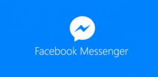 Juiza inova e determina que parte seja intimada pelo Messenger do Facebook